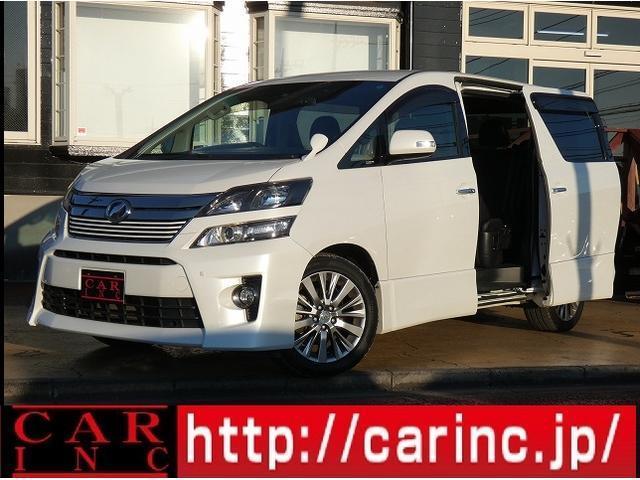 Toyota Vellfire 2013 Japanese Used Cars Gliontrading