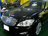 ベンツS600 W221