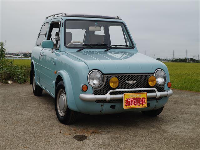Used Nissan PAO