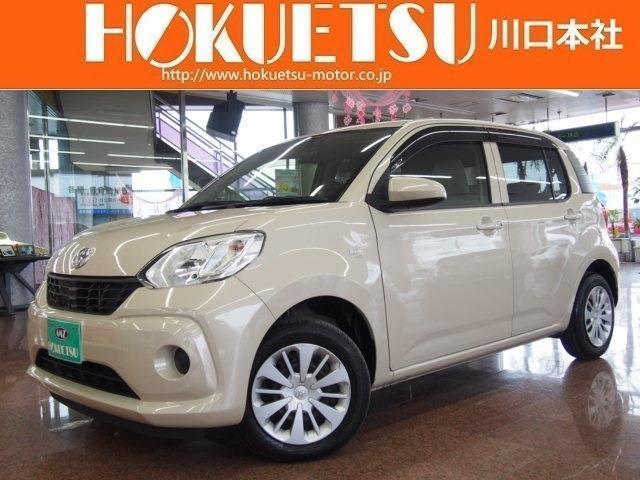 Used Toyota PASSO