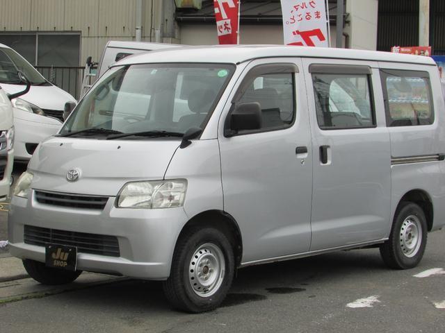 Used Toyota Townace Van