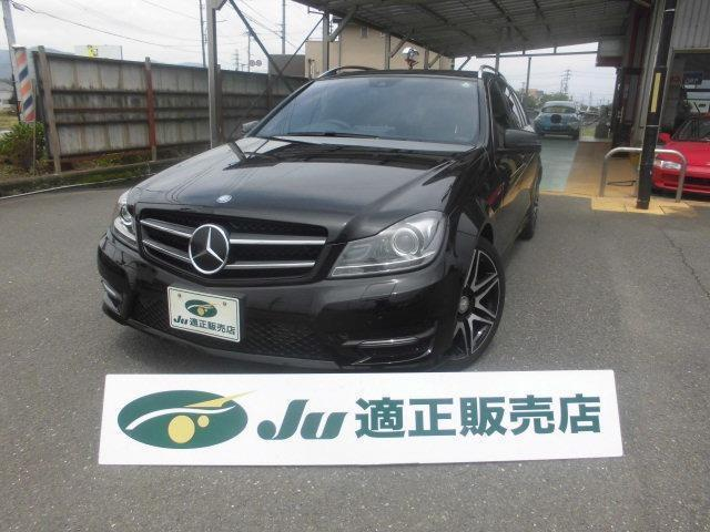 Mercedes Benz C-class Stationwagon
