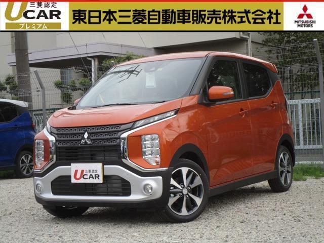 Mitsubishi EK X