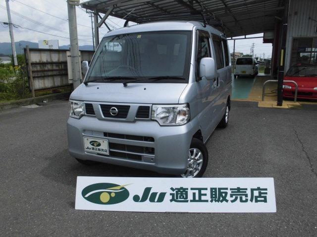 Nissan Nv100clipper VAN