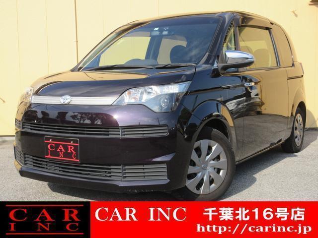 Used Toyota SPADE