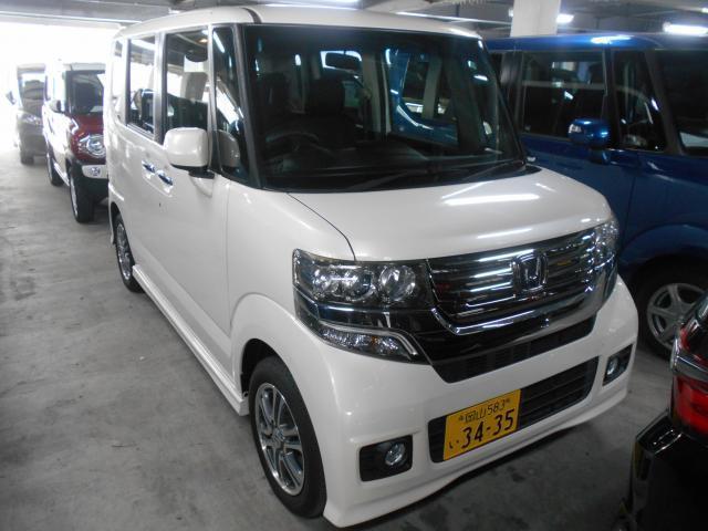 Honda N-box Plus Custom