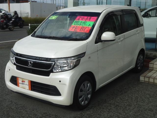 79841 Japan Used Honda-n Wgn 2015 5   Royal Trading