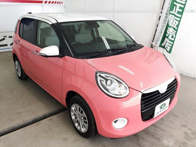 Used Daihatsu BOON