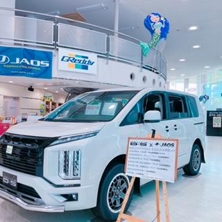 琉球三菱自動車アルミバルーン夏装飾
