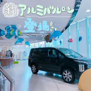 琉球三菱自動車 アルミバルーン 夏 装飾 魚 デリカ:D5